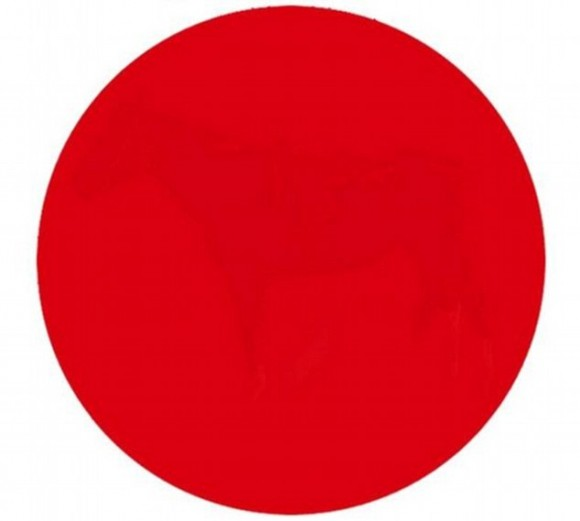 hidden picture inside circle