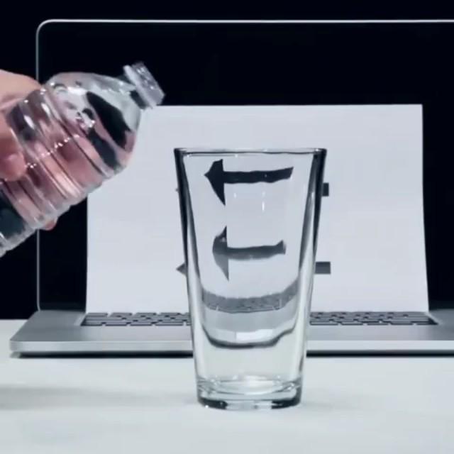 Su-Ilizyonu